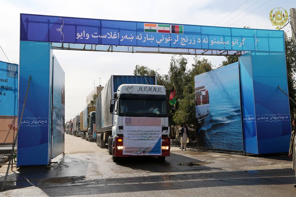 Photo of وضعیت اقتصاد افغانستان