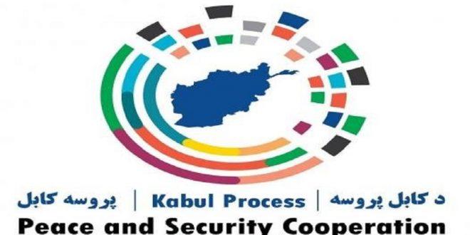 Photo of نشست کابل برای مدت نامعلوم به تاخیر افتاد