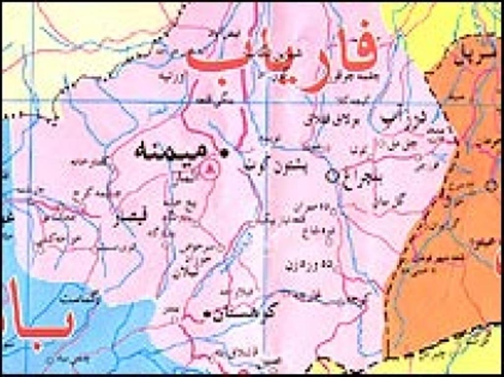 Photo of کشته و زخمی شدن ۸ کودک در ولایت فاریاب