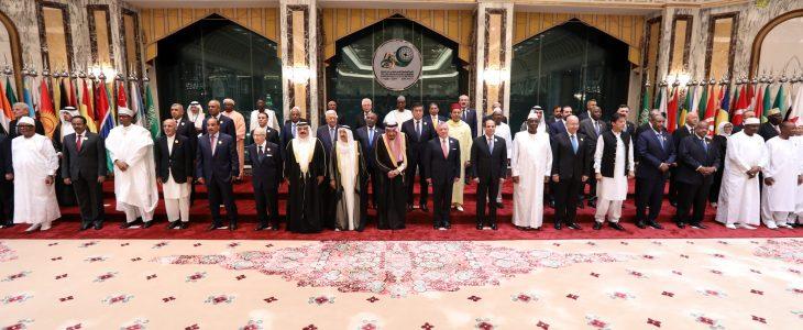 Photo of حضور رئیس حکومت وحدت ملی در چهاردهمین اجلاس سران سازمان همکاریهای اسلامی