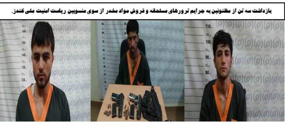 Photo of بازداشت سه تن به جرم ترورهای مسلحانه در کندز