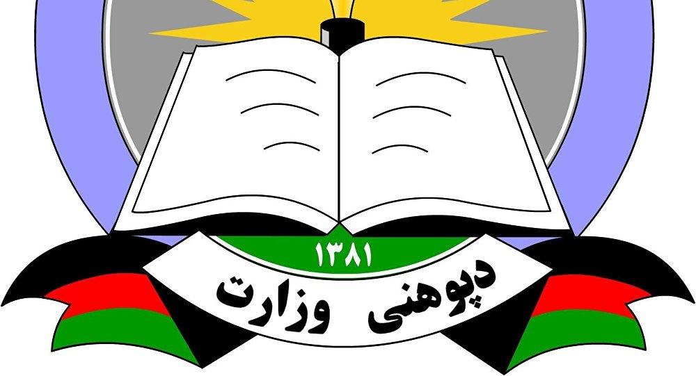 Photo of وزارت معارف شرکت کارمندان خویش را به کمپاینها و مسایل انتخاباتی ممنوع کرد