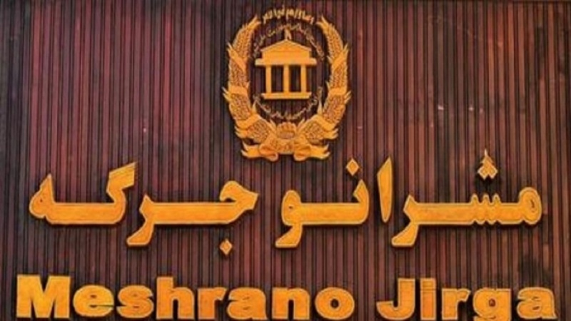 Photo of مجلس سنای افغانستان نزدیک به تعطیلی!