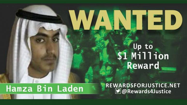 Photo of کاخ سفید: جانشین اسامه بن لادن در عملیات آمریکا در مرز پاکستان و افغانستان کشته شد