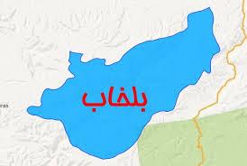 Photo of سقوط یک موتر در رودخانه، باعث کشته شد ۱۸ تن از باشندگان ولسوالی بلخاب ولایت سرپل شد