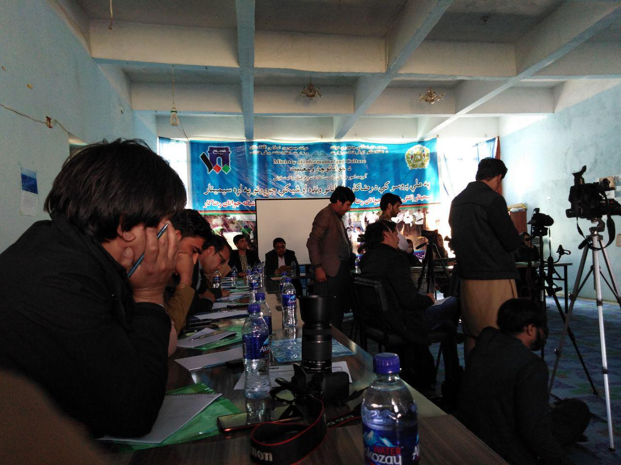 Photo of گرامیداشت از روز بینالمللی ختم خشونت علیه خبرنگاران در غزنی