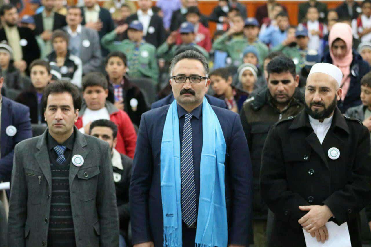 Photo of گرامیداشت از سیامین سال تصویب کنوانسیون حقوق کودک در هرات