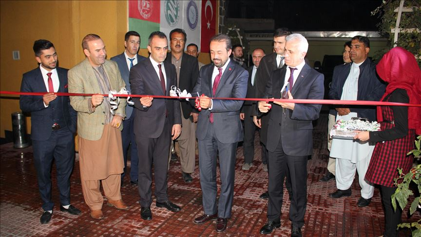 Photo of گشایش دومین مرکز آموزش زبان ترکی در افغانستان