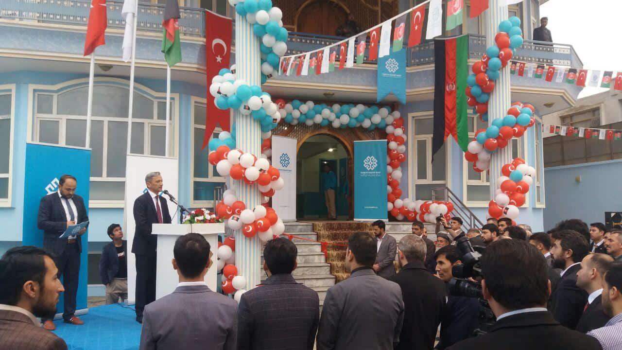 Photo of یک مرکز آموزشی توسط بنیاد معارف ترکیه در شهر مزارشریف افتتاح شد