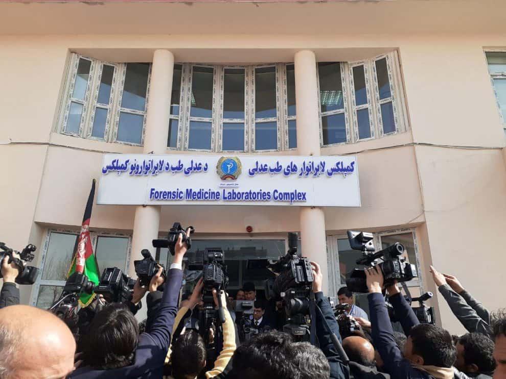 Photo of افتتاح نخستین مرکز تطبیقات «دیانای» در افغانستان