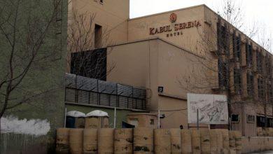 Photo of «کابلسرینا» بدهکار ۱۶۸میلیون دالری وزارت اطلاعات و فرهنگ!