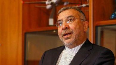 Photo of اعلام آمادگی ایران در برگزاری مذاکرات بینالافغانی