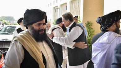 Photo of واکنش افغانستان به بازدید رهبران طالبان از مراکز آموزشی پاکستان