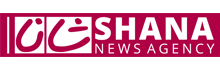 |خبرگزاری شانا|Shana News Agency|