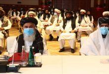 Photo of سه شرط جدید طالبان برای پیشبرد مذاکرات صلح
