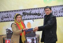 Photo of برای نخستینبار؛ جشنواره فیلم در دایکندی