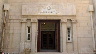 Photo of سفارت ایران ترورهای هدفمند در افغانستان را محکوم کرد
