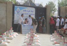 Photo of توزیع کمک به ۲۵۰ خانواده بیجاشده بامیانی